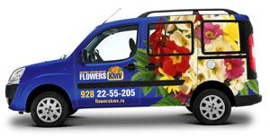 Курьерская доставка цветов на авто